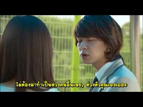[Thai Sub ] Dating On Earth Part 2_8.avi