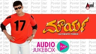 Maurya Kannada Movie Songs |  Full Songs JukeBox | Puneeth Rajkumar, Meera Jasmine  | Gurukiran