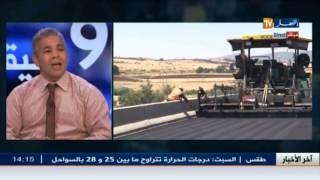 أستاذ الإقتصاد بجامعة الجزائر3: الجزائر تسعى لتبني نظام إقتصادي جديد بعيدا عن المحروقات