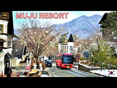 [4K] Muju Deogyusan Ski and Resort   Muju-eup Jeollabuk-do, South Korea   대한민국 무주 덕유산 리조트 & 스키장
