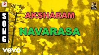 Aksharam Navarasa Malayalam Song | Suresh Gopi, Annie