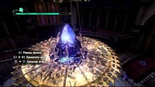 Majin and the Forsaken Kingdom (PS3) последний босс (концовка) ч.1/2