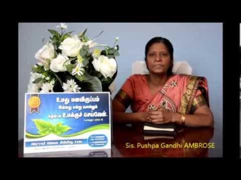 Testimony Sis.Pushpa Gandhi AMBROSE