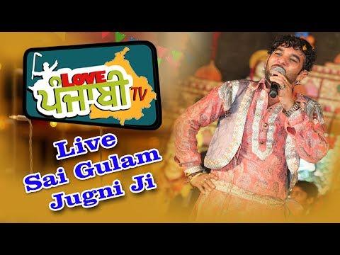Live Sai Gulam Jugni Ji  | Love Punjabi Tv | Latest Live Shows 2018