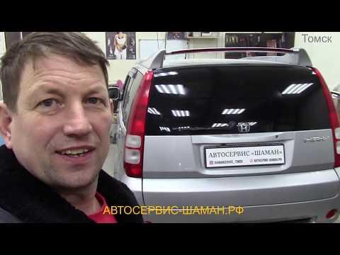 Honda HRV заехала в автосервис Шаман. Автосервис кузовного ремонта в Томске.