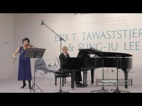 KF Gallery Open Stage6 Erik T. Tawaststjerna & Sung-Ju Lee Dou Concert