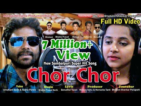 Chor Chor, New Sambalpuri Song, Singer-Umakant Barik & Asima Panda, Music-Bhakta Prasad Barik