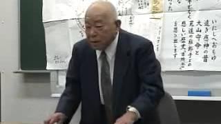 「大和魂と日本人-日本再建の大道-」中川正光名誉宮司ワールドフォーラム