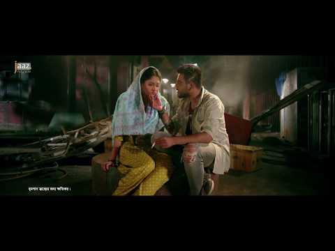 মায় কইছে তুই আমারে বিয়া করবি না |Dohon | Siam | Puja | Momo | Babu | Raihan Rafi | Jaaz Multimedia