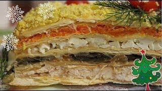 Покоряет Сразу!  Закусочный Торт Наполеон На Новогодний Стол.