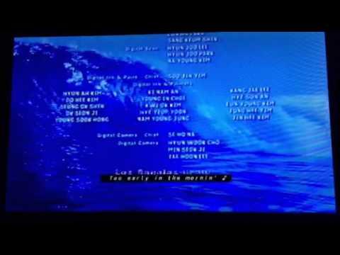 Closing To The SpongeBob SquarePants Movie 2005 VHS
