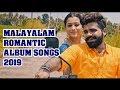 Malayalam Romantic Songs Jukebox|Latest Malayalam Album Songs|Malayalam  Songs MP3|Kallikoottukari
