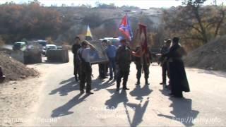 Крестный Ход по Новороссии