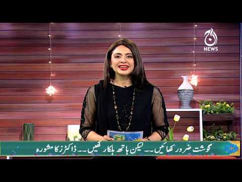 Aaj Pakistan with Sidra Iqbal | EID Special | Day 2 | 22nd July 2021 | Aaj News