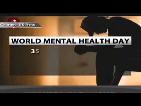 World Mental Health Day today