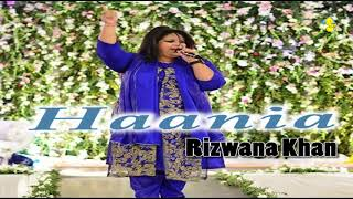 Haania || Rizwana Khan || New Punjabi Songs 2018 || SKY TT CDs Records
