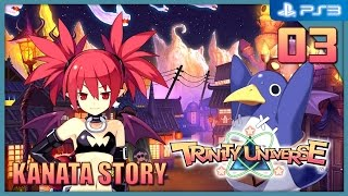 Trinity Universe 【PS3】 Kanata Story #03 │ Chapter 2 : Galaxy Beauty Pirate Captain Etna Appears