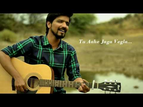 Aadi Vandan Acoustic Cover