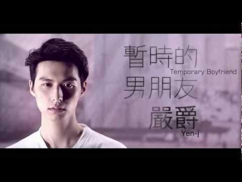 [ENG SUB] Yen-j - Temporary Boyfriend (Zhan Shi De Nan Peng You)