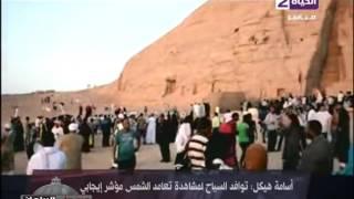 بالفيديو.. أحمد إدريس: يجب الترويج لظاهرة تعامد الشمس على المعابد عالمياً