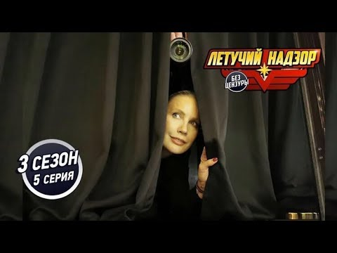 ВОЙНА ПРОТИВ ФЭЙКА! Елена Летучая вышла на стражу самого драгоценного камня в мире! Сезон 3 серия 5