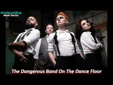 The Dangerous Band On The Dance Floor |  This is Just Life Stream | #thisisjustlifegr