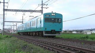 阪和線 REPORT vol.3 ラスト・トレイン 阪和線最後の国鉄車