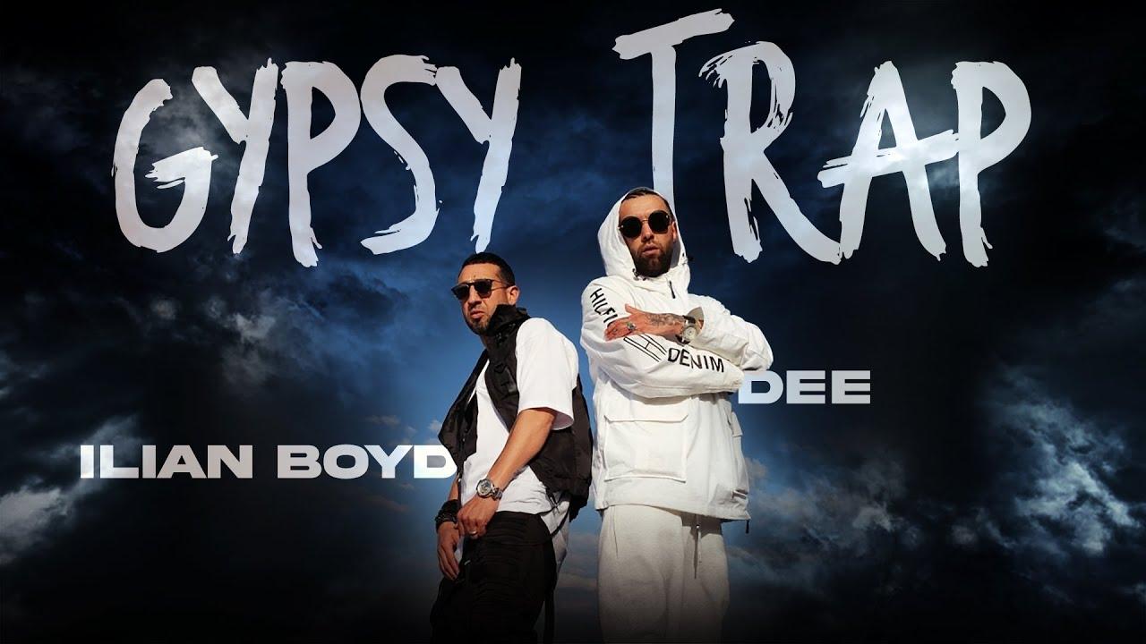 Илиян & Dее - Gipsy trap (CDRip)