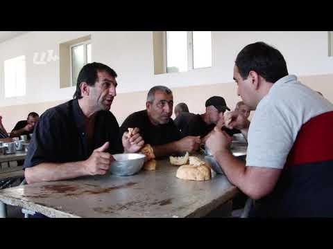 Երկաթյա դռներից այն կողմ. «Կոշ» ՔԿՀ