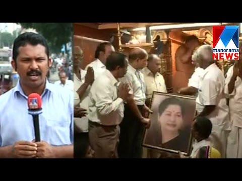 Chennai - Jayalalitha - reports | Manorama News