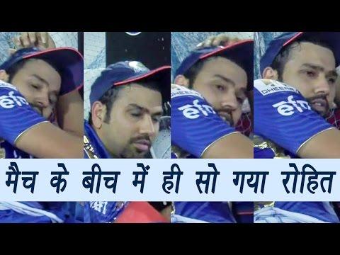 IPL 2017 FINAL : Rohit Sharma caught napping during Mumbai Vs Pune   वनइंडिया हिंदी