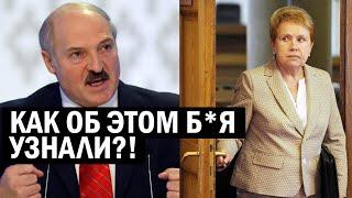 СРОЧНО! ПРЕСТУПНЫЙ приказ Лукашенко просочился в сеть! Беларусь готовят к СТРАШНОМУ! - новости