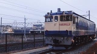 【鉄道博物館】特別展示のEF65 2081号
