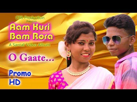 O Gaate | Album - Aam Kuri Bam Rora | New...