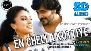 Chellakuttiye 8D Song || AVASTHA || Srinish Aravind | Pearle Maaney | Jecin George | 2K Love Bgm