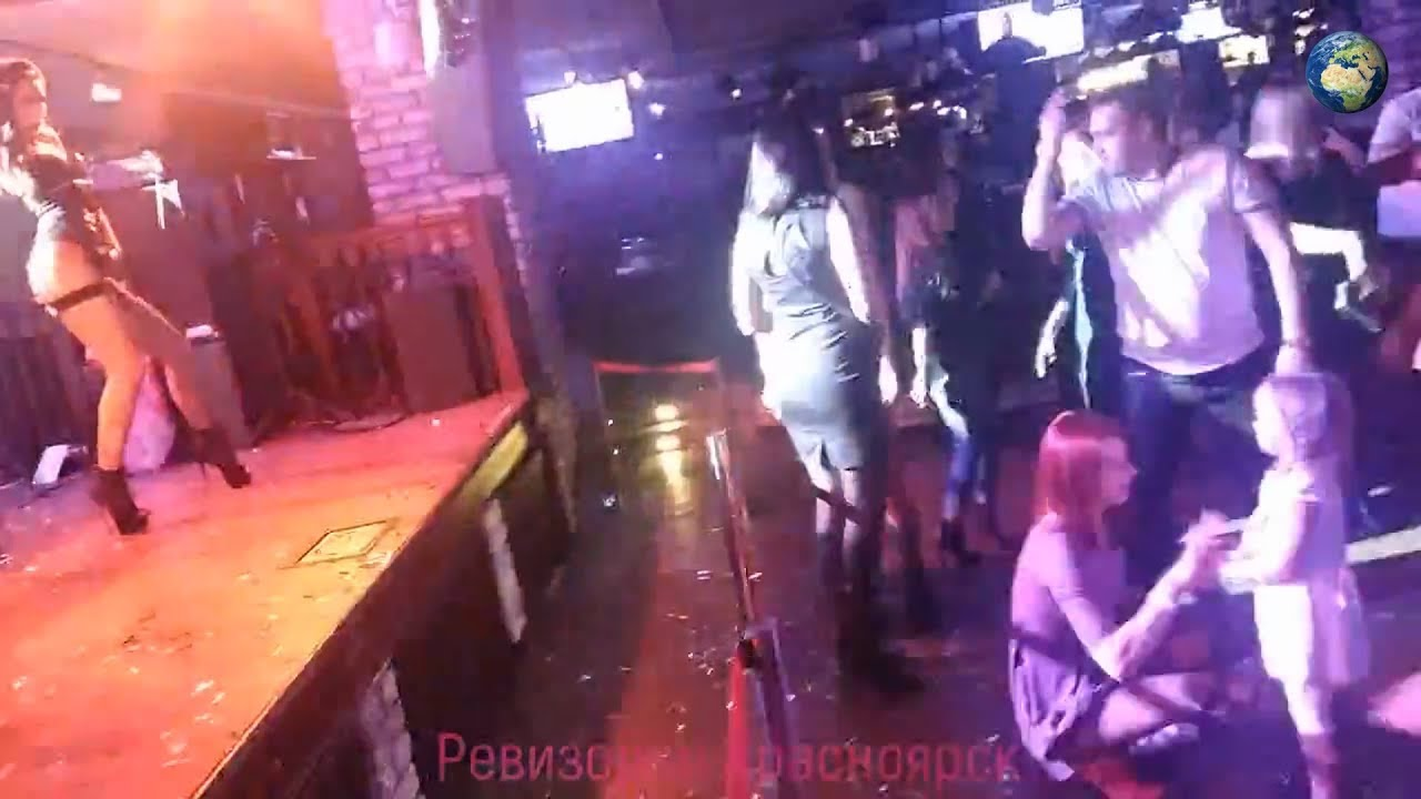 Танцевал в ночном клубе ночные клубы луганска фотоотчеты