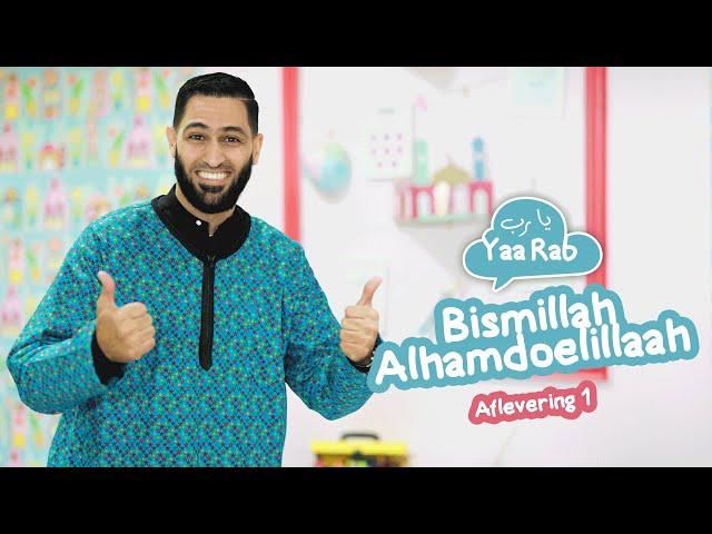 'Yaa Rab' Aflevering 1: Bismillah & Alhamdoelillaah