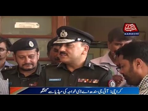 karachi: IG Sindh AD Khawaja addressing media