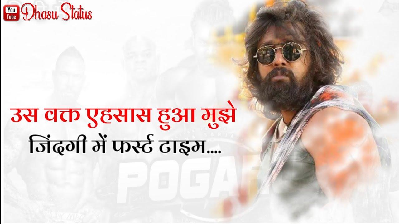 Pogaru Movie Emotional Dialogue Status || Rashmika Mandanna ||Dhurva sarja || Dhasu Status