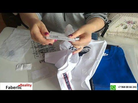 Новинки детской одежды в каталоге 5 Faberlic /Фаберлик. Одежда для мальчиков. Подробный обзор.