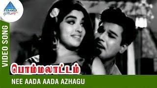 TMS Hits | Nee Aada Aada Azhagu Classic Song | Bommalattam Tamil Movie | Jayalalitha | Jaishankar