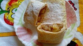 ПП Штрудель с домашними яблоками в лаваше/ очень вкусно и полезно