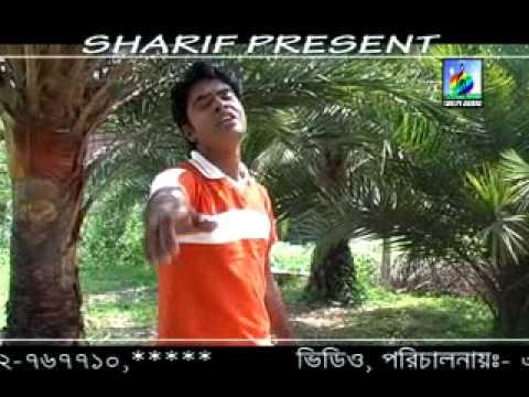 The Celebrity Song - Famous Gaan | RKO Ltd | Bangla New ...
