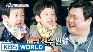 Twins' House - Eating education from Uncle (Ep.127 | 2016.05.01)