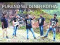 Purano Sei Diner Kotha (Rock) - A tribute to RABINDRANATH TAGORE From - The Winter Shade