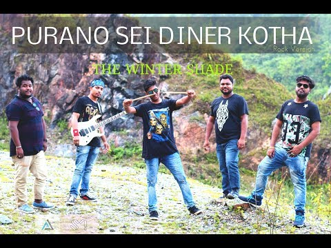 purano-sei-diner-kotha-(rock)---a-tribute-to-rabindranath-tagore-from---the-winter-shade