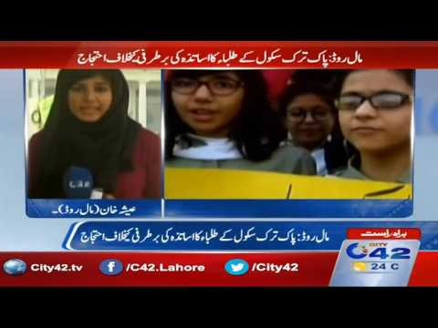 Mall Road: Pak Turk School students protest against the dismissal of teachers