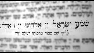 Shma Israel - Yossi Azulay יוסי אזולאי שמע ישראל