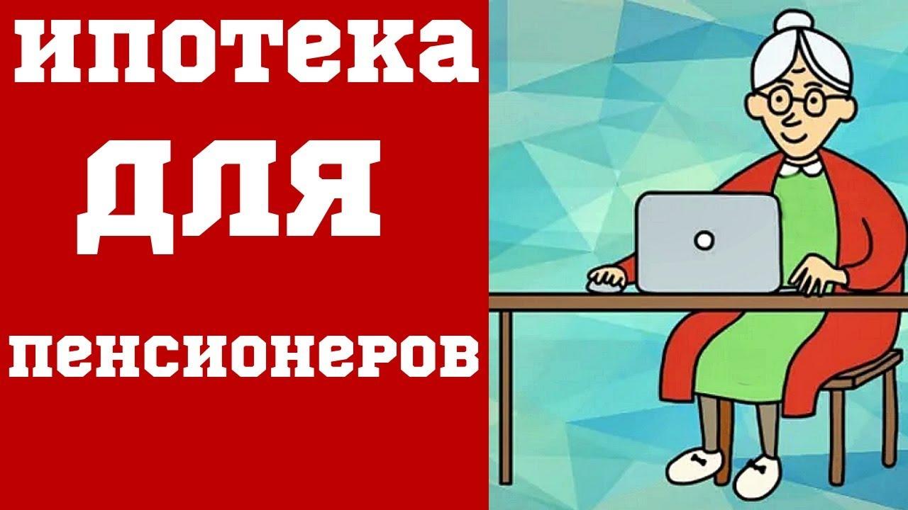 15 января планируется взять кредит в банке на 6 месяцев 1 млн рублей 1.2 0.9 0.8 0.7 0.6 0.5 0