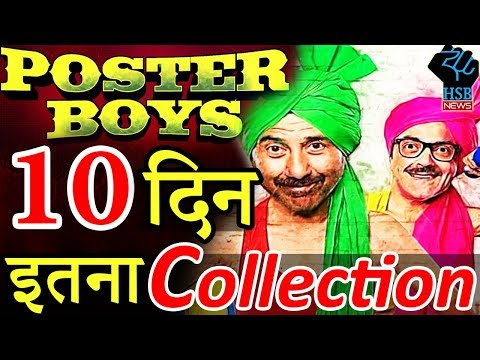 """ऐसा रहा Sunny  की Flim """"Poster boys"""" का  10th Day Box office Collection
